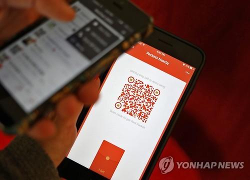 중국서 QR코드 금융사기 기승…피해 '눈덩이'