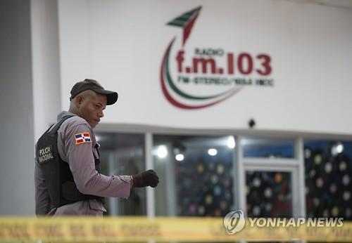 도미니카공화국서 라디오 뉴스 생방송 하던 언론인 총격 피살