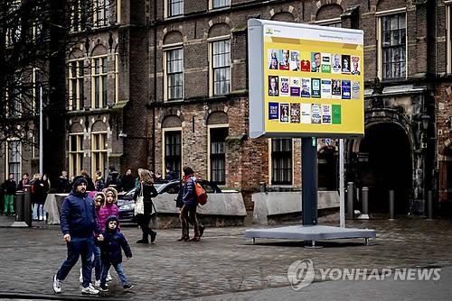 네덜란드 집값 상승세 지속…암스테르담 금융위기 전보다 18%↑