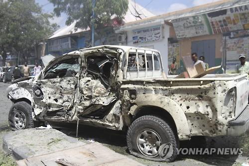 소말리아 대통령 집무실 인근 폭탄공격…8명 사상
