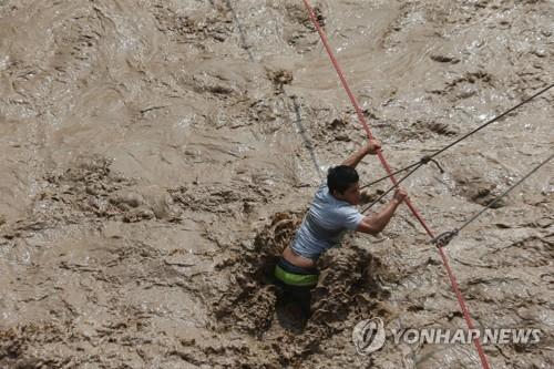 '엘니뇨의 저주' 페루서 폭우로 67명 사망…11만5천 가구 침수