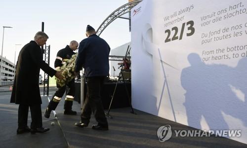 """""""3월 22일은 영원히 우리 가슴에…단결해 테러와 싸울 것""""(종합)"""