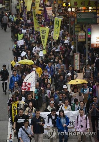 홍콩 행정장관 선거 앞두고 시민 1천명 직선제 요구 시위