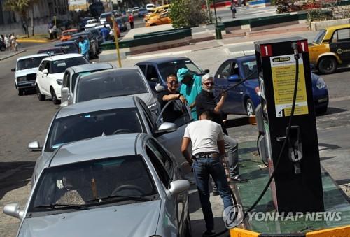 베네수엘라산 석유 쿠바 수출 13% 감소…쿠바, 에너지난 가중