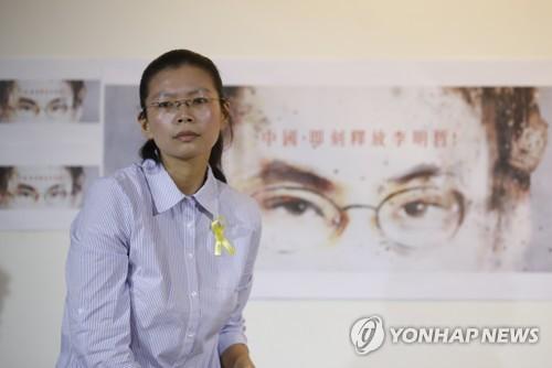 """인권운동가 리밍저 中에 체포되자 대만 """"증거 제출하라"""" 반발"""