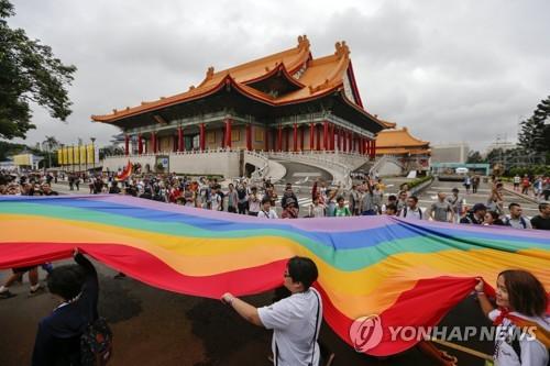 대만 법원, 동성결혼 금지법 위헌 결정…아시아 최초