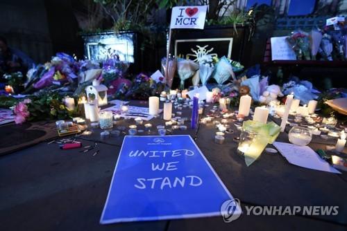 """""""맨체스터 테러 한국인 희생자 아직까진 없다"""""""