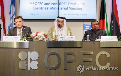 금상첨화 기대한 국제유가…OPEC 감산연장에도 5%안팎 급락