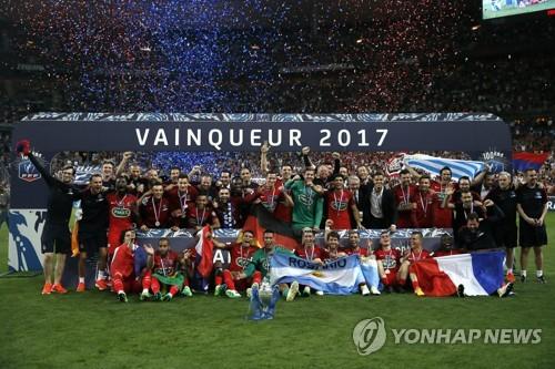 파리 생제르맹, 프랑스컵 통산 11회 우승…'생큐! 자책골'