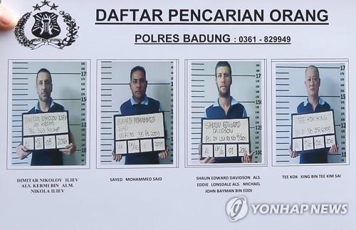 발리교도소 '땅굴탈옥' 외국인 죄수들, 3일만에 체포