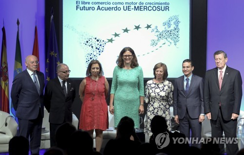 EU-남미공동시장, 21일부터 FTA 협상 재개…최종타결 주목