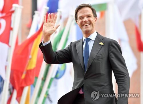 네덜란드 '무정부 상태' 128일째…1977년 이후 최장 기간