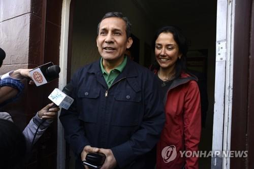 페루법원 불법 대선자금 수수 우말라 전 대통령 부부 구속