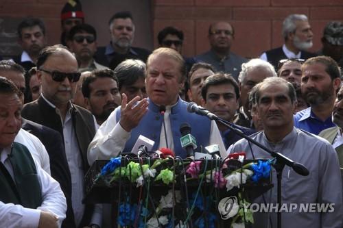 파키스탄 대법원, '자격박탈' 샤리프 전 총리 재심 청구 기각