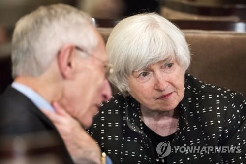 美연준, 보유자산 첫 축소…긴축행보 본격화
