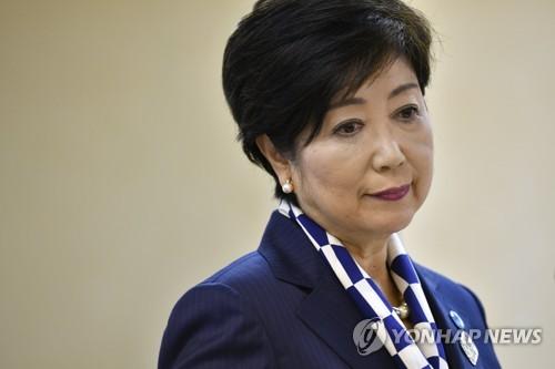 '평양올림픽'이라던 日극우 고이케, 평창패럴림픽 참석차 한국行