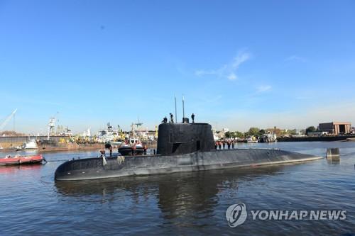 아르헨티나 잠수함 실종 4일째…악천후 속 수색성과 없어
