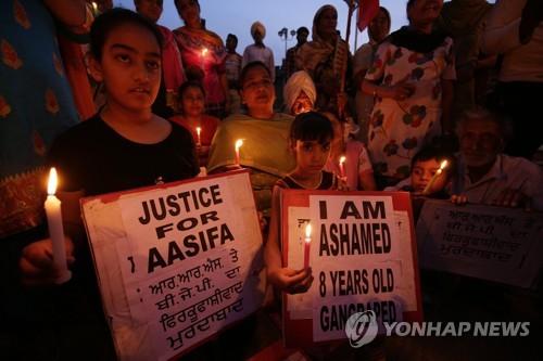 무슬림 쫓으려 8세소녀 성폭행·살해한 힌두주민…인도사회 발칵