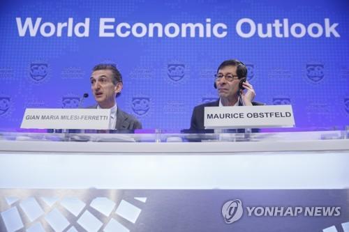 """IMF """"올해 중남미 경제성장률 2% 전망…내년엔 2.8%"""""""