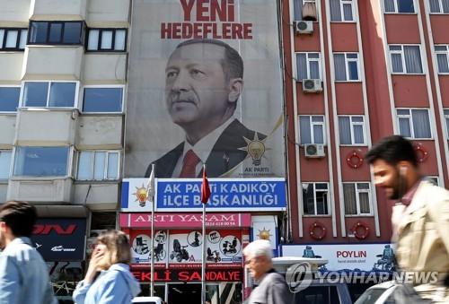 """터키 여당, 에르도안 '술탄 등극' 확신…""""대통령 지지율 56%""""(종합)"""