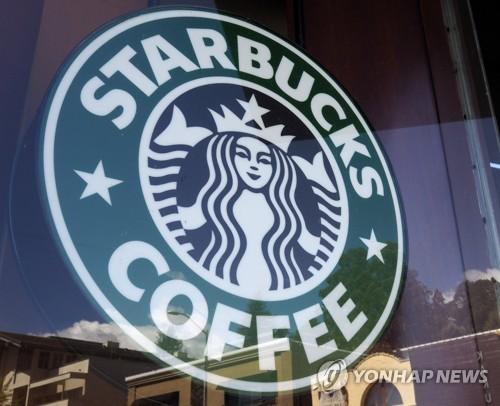 '인종차별 논란' 스타벅스, 이번에 화장실서 몰래카메라 발견