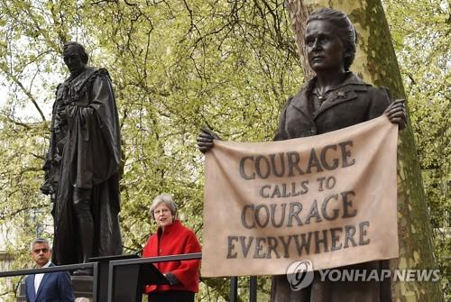 처칠·만델라 옆 밀리센트 포셋…영국 의회광장에 첫 여성 동상