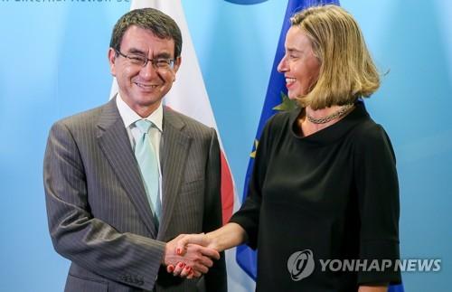 """[정상회담 D-1] EU·일본 """"비핵화 이르는 구체적 조치 중요"""""""