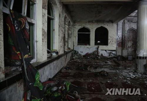 아프간 카불 외교단지에 로켓탄 2발 떨어져…사상자 확인중