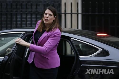 영국 내무부 부장관 선거구 사무실에서 수상한 물질 발견