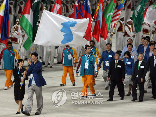 평창올림픽 '남북 동시입장-단일팀 구성' 성사 가능성은