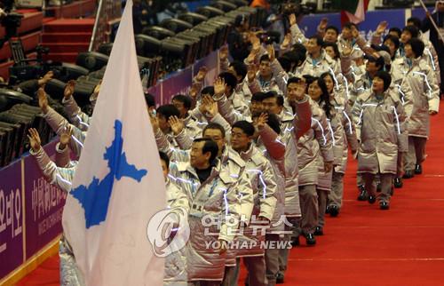 북한 평창올림픽 참가 협의, 부산AG 합의 준용할 듯