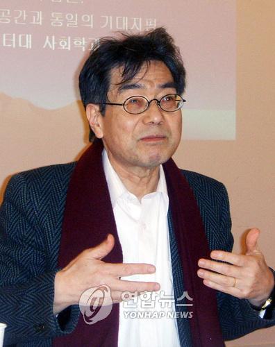 재독사회학자 송두율, 10년만에 새책…자전에세이 '불타는 얼음'