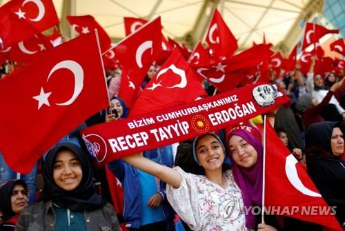 """터키 전자정부 '족보' 서비스 접속 폭주…""""외국국적 취득 기대"""""""