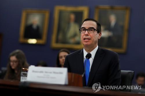"""""""미·러 재무장관, 북한·시리아·우크라이나 논의"""""""