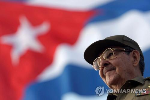12년 집권 라울이 쿠바에 남긴 족적…변화·개방 물꼬 터