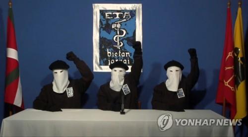 스페인 바스크무장단체 ETA '역사 속으로'…5월 해산 선포