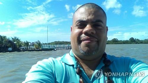 연금축소 항의시위 페이스북 생중계 니카라과 언론인 숨져