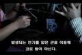 """북한내 마약거래 심각한듯…""""엘리트층 포함 반사회적 행위 퍼져"""""""
