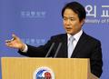 조병제 국립외교원장, 대미외교 실무·이론 겸비한 정책통