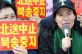 """""""탈북여성 20대 4천달러, 40대 2천달러에 팔려"""""""