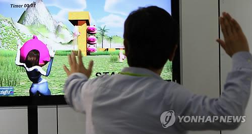 """""""치매·재활 등 치료에 활용 '기능성 게임' 개발 지원해야"""""""