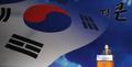 كوريا الجنوبية تحتفل بيوم تأسيسها
