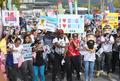 مسيرة في الشارع بمناسبة يوم تأسيس كوريا