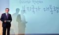 Moon Jae-in présente son plan de protection sociale