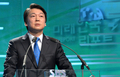 Ahn Cheol-soo parle de leadership