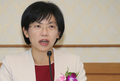 Lee Jung-hee, candidate du Parti du progrès unifié