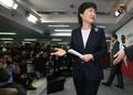Park Geun-hye pour la réforme politique