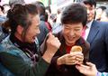 Park Geun-hye à Busan