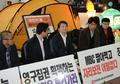 Ahn Cheol-soo à MBC