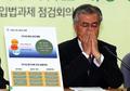 Moon Jae-in tousse
